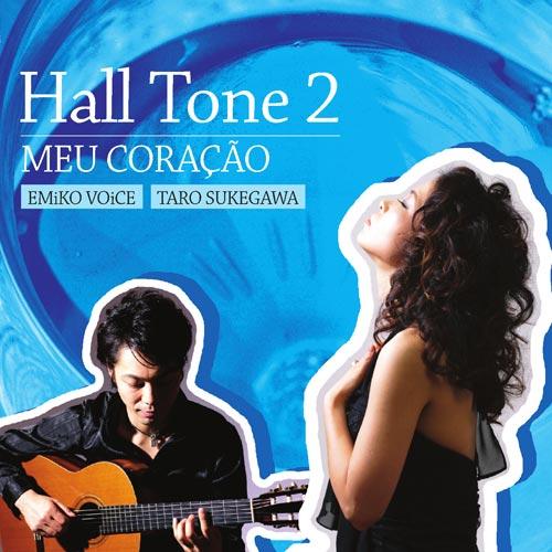 Hall Tone 2
