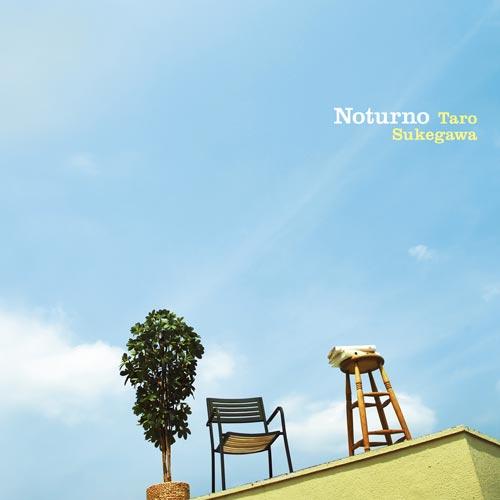 Noturno(ノトゥールノ)