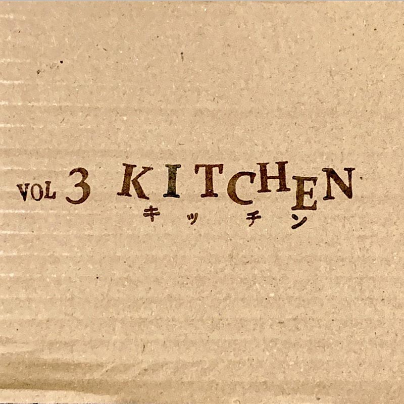 Taro works vol.3 「kitchen」